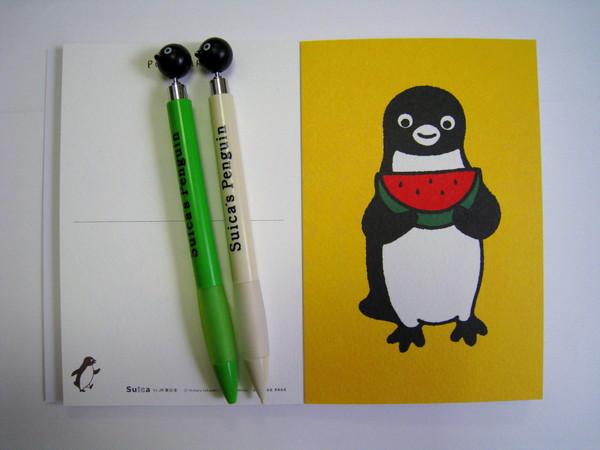 Suica企鵝明信片簿內頁示意圖