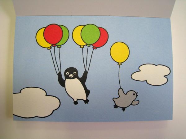 Suica企鵝明信片之一:熱氣球