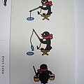 Suica企鵝明信片之二:釣魚