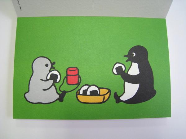 Suica企鵝明信片之三:吃飯糰