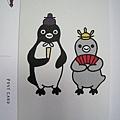 Suica企鵝明信片之四:女兒節的雛人形