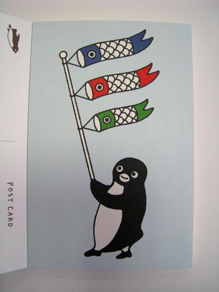 Suica企鵝明信片之六:兒童節鯉魚旗