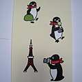 Suica企鵝明信片之七:出國觀光
