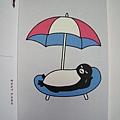 Suica企鵝明信片之九:夏日日光浴