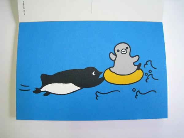 Suica企鵝明信片之十一:游泳