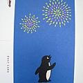 Suica企鵝明信片之十二:賞煙火