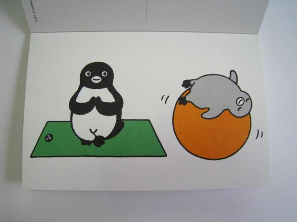 Suica企鵝明信片之十三:做瑜珈