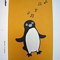 Suica企鵝明信片之十四:唱歌