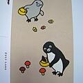 Suica企鵝明信片之十六:採野菇