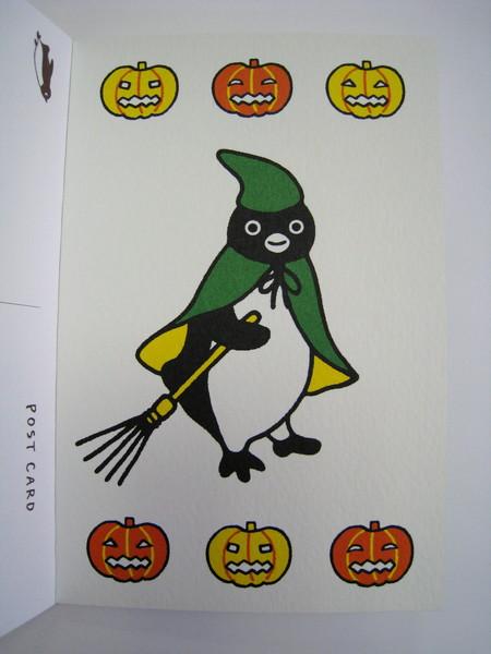 Suica企鵝明信片之十八:萬聖節變裝