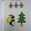 Suica企鵝明信片之二十:聖誕快樂