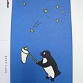 Suica企鵝明信片之二十四:捕流星