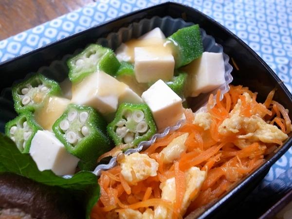 秋葵豆腐沙拉、胡蘿蔔炒蛋