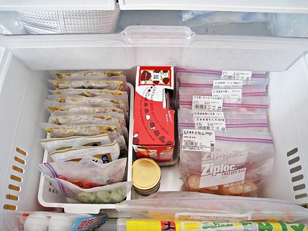 冰箱冷凍室收納