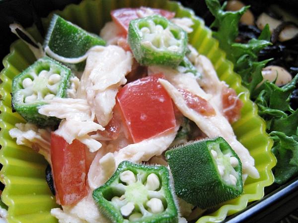 秋葵番茄雞絲沙拉