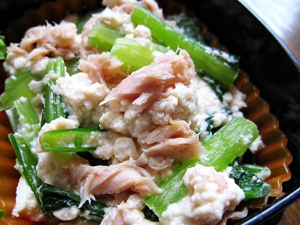 鮪魚小松菜白和