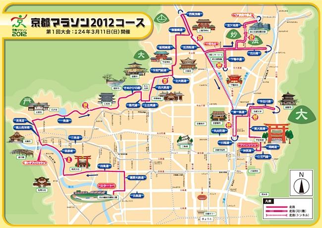2012京都馬拉松路線圖