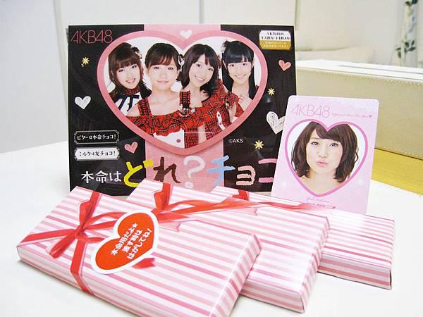AKB48 情人節巧克力禮盒