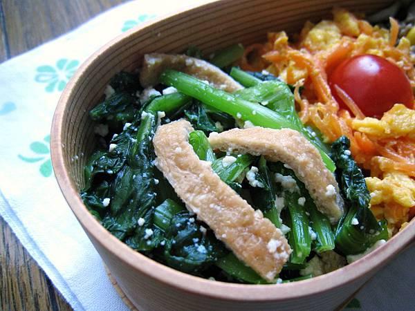 豆皮拌小松菜