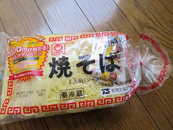マルちゃん 焼そば  (笑咪咪炒麵)