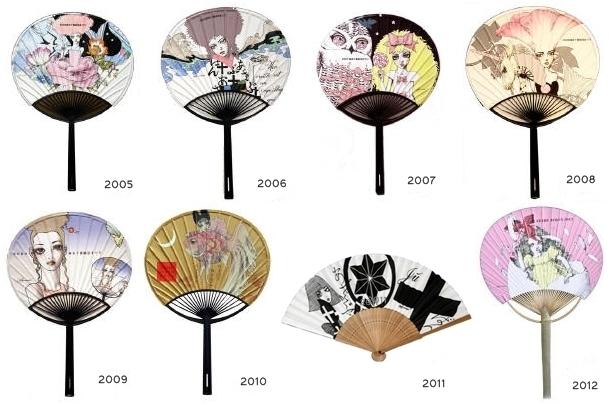 扇子2005~2012