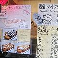 甜甜圈很小,一次好像最少要買十個。這種油膩膩的東西吃兩個是我的上限