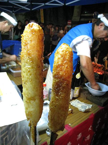 戰利品:味噌烤飯糰串,略鹹但很美味