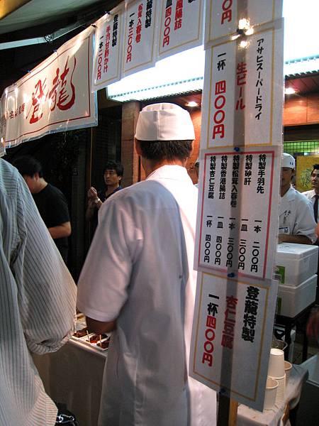 中國餐館擺攤賣起春捲和杏仁豆腐