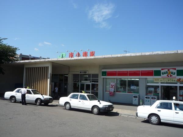 南小樽站是個人煙罕至的小車站,就這麼丁點大