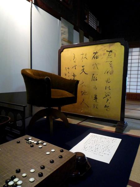 另一間房間也有歷代文人雅士留下的墨寶和文物
