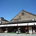 有名的北一哨子館,展示販售小樽當地的玻璃製品