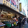 生鮮海產店