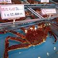 大螃蟹這樣算貴還是便宜,我完全沒概念