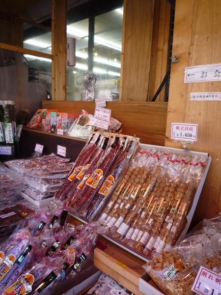 壽司請我買一種干貝糖,找了很久都不見蹤影 (後來在札幌場外市場買到)