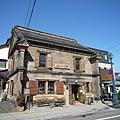 光と香り館,原本是舊海雜穀株式會社,現在成了手工藝品精品店