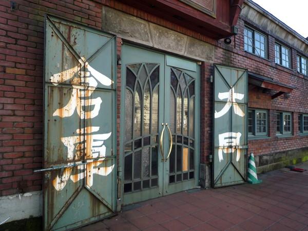 舊倉庫的字號還留在大門上