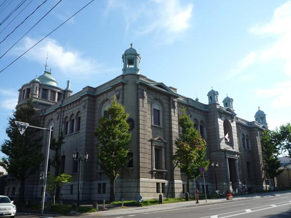 日本銀行小樽支店是美麗宏偉的歐式建築