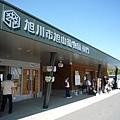 北海道之旅第二天,從札幌市區搭觀光巴士到旭川動物園,單程近3小時