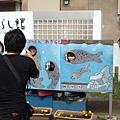 海豹館前供遊客拍照的看板