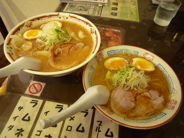 札幌「狼」味噌拉麵