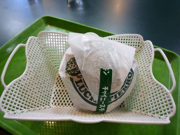 函館「幸運小丑」中式炸雞漢堡