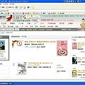 誠品網路書店中文書排行榜第一名