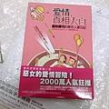 讀者「二十三公斤的樹」提供的新書開箱(包?)照