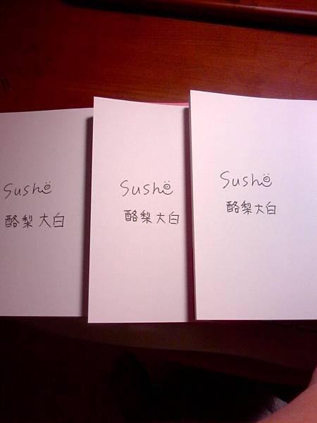 京家小瓷說:「這是傳說中壽司&大白加持的三隻小豬」。沒錯,她一口氣買到三本隱藏版簽名書,超幸運!