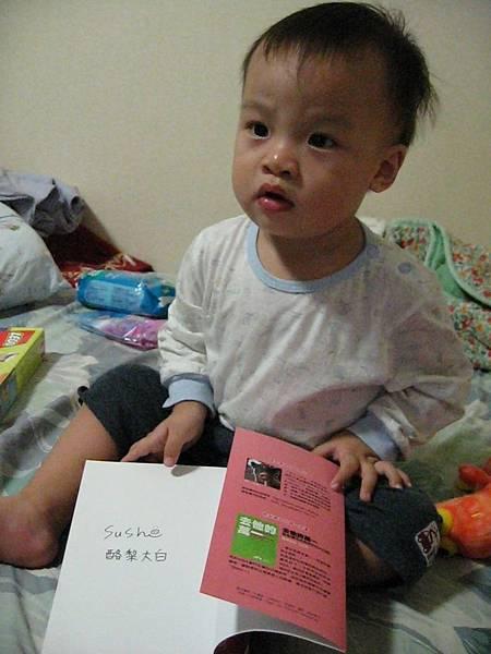 jane.hsu家的小寶貝和《愛情,真相大白》合影