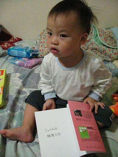 小寶貝手上拿的可是限量二十本的大白+壽司合體隱藏版!