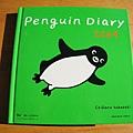 博客來網路書店徵文活動贈品:Penguin Diary 2009手札!