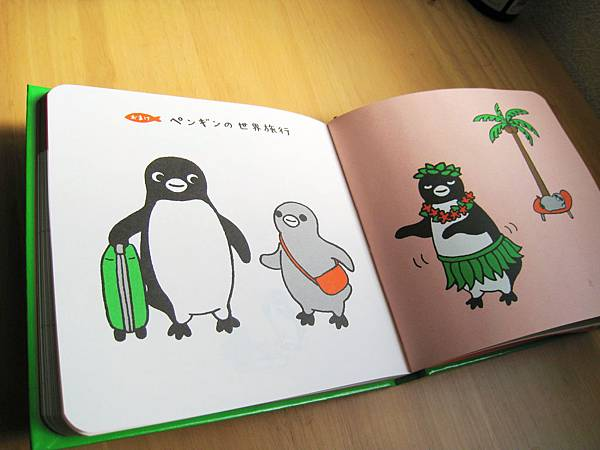 Penguin Diary 2009手札內頁插畫