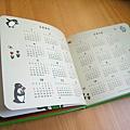 Penguin Diary 2009手札內頁年曆