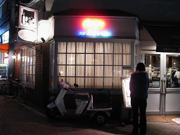 Edoya是家氣氛很好的老餐廳,有日本媽媽的味道